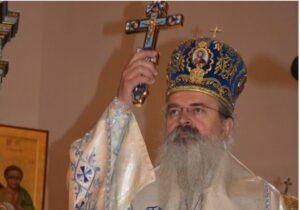 Lettre pastorale de Mgr Théodose, évêque de Ras-Prizren (Kosovo), au sujet du coronavirus