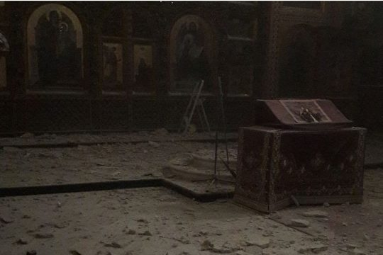Earthquake damaged the Zagreb Orthodox Cathedral Church