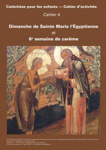 Le 4e cahier d'activités pour les enfants : dimanche de sainte Marie l'Égyptienne et la 6e semaine du Carême