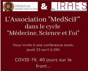 Conférence en ligne : «Covid-19, 40 jours sur le front, des médecins et des chercheurs témoignent»