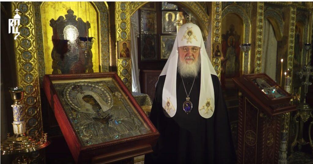 Message du patriarche de Moscou Cyrille aux archipasteurs, pasteurs, moines, moniales et laïcs des diocèses de Russie