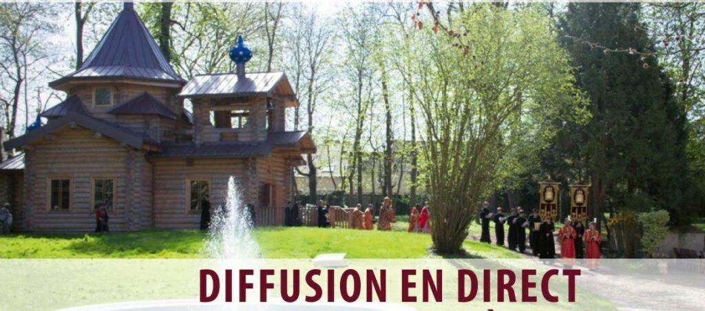 Reprise de la diffusion en direct des célébrations du Séminaire orthodoxe russe en France