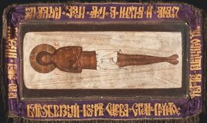 Homélie de saint Jean Chrysostome pour le Vendredi Saint