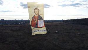 Une icône géante du Christ dans le ciel de Russie