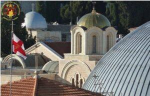 Jérusalem – horaires de la diffusion en direct des offices de la Semaine Sainte et de Pâques