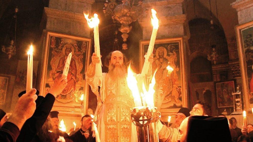 «Le Saint-Sépulcre à Jérusalem»
