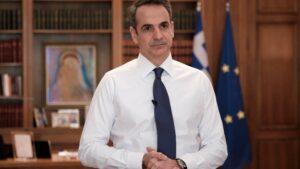 Le Premier ministre grec : « À partir du 4 mai, les églises seront ouvertes pour la prière individuelle. À partir du 17 mai, les fidèles pourront participer à la divine liturgie »