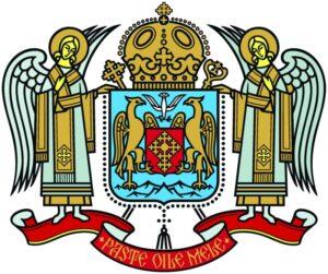 L'Église orthodoxe roumaine célèbre le 135e anniversaire de son autocéphalie