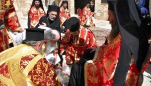 La cérémonie du lavement des pieds à Jérusalem
