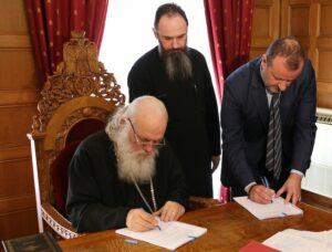 Le gouvernement suisse aidera les projets de plusieurs institutions, dont l'Église orthodoxe grecque, destinés aux enfants réfugiés non accompagnés