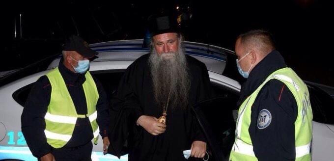 Communiqué de l'Église orthodoxe serbe au sujet de l'arrestation de l'évêque Joannice