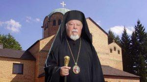 Le métropolite d'Allemagne Augustin (Patriarcat œcuménique) annonce que la communion ne sera plus donnée aux laïcs dans son diocèse et dénonce l'intrusion de l'État allemand