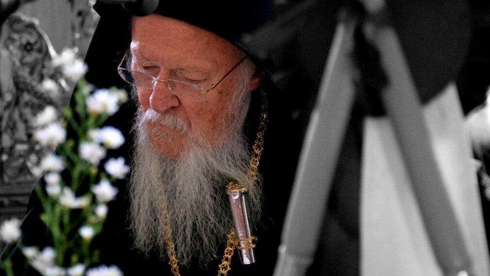 « Les attaques contre le patriarche œcuménique doivent être condamnées par la communauté internationale »