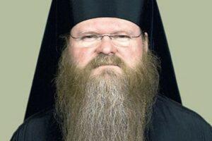 Décès de l'archevêque de Stuttgart Agapit (Église orthodoxe russe hors-frontières)