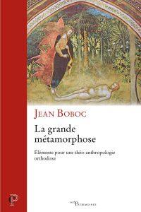 «Orthodoxie» (France-Culture): «Approches théologiques du corps ressuscité»