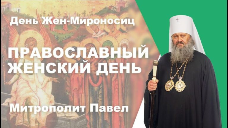 Le métropolite Paul a fait le point de l'épidémie du coronavirus à la laure de Kiev