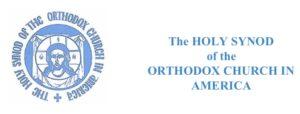 Texte complet des recommandations publiées par le Saint-Synode de l'OCA concernant la réouverture des églises