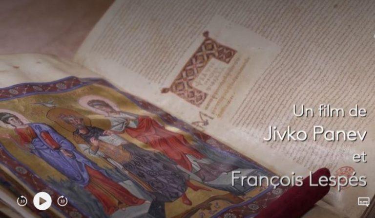 En ligne : « Orthodoxie » (France 2), « La Bible d'Alexandrie » (deuxième partie)