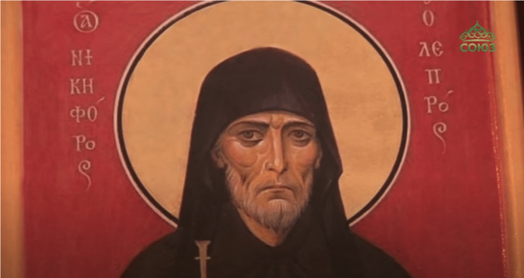 Un film vidéo sous-titré en français sur saint Nicéphore le lépreux, invoqué contre l'épidémie du coronavirus