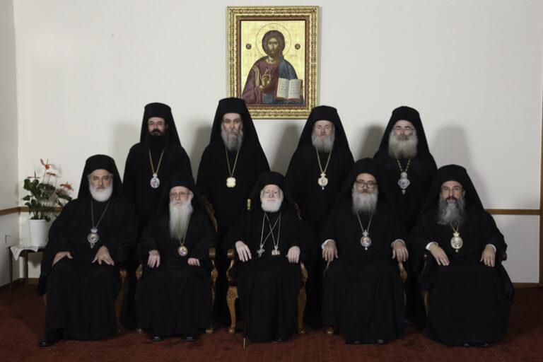Déclaration de l'Église orthodoxe de Crète au sujet de l'Eucharistie