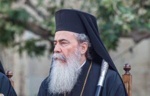 Un entretien avec le patriarche Théophile de Jérusalem concernant la crise sanitaire et les célébrations pascales