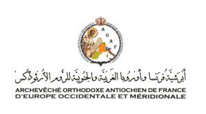 Les paroisses dans la juridiction du Patriarcat d'Antioche rouvrent leurs portes le 7 juin