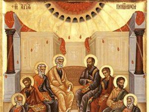 Homélie du père Placide (Deseille) pour le dimanche de la Pentecôte