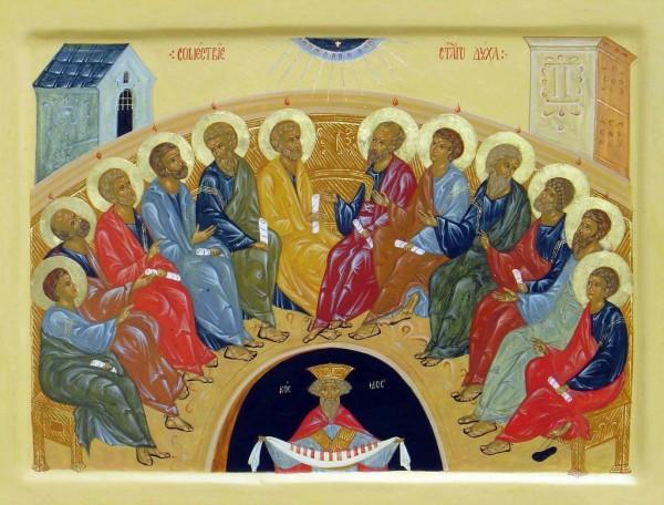 Homélie du père Placide (Deseille) pour le lundi du Saint-Esprit