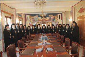 Le Saint-Synode de l'Église de Grèce se prononce sur la sainte communion, la pratique du yoga et les relations avec le « Rotary » et le « Lion's club »