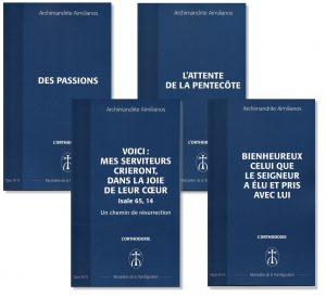 Monastère de la Transfiguration : Publication de quatre catéchèses de l'archimandrite Aimilianos de Simonos Petra