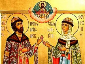 Fête, en Russie, du Jour de la famille et de la fidélité conjugale