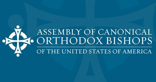 L'Assemblée des évêques orthodoxes canoniques des États-Unis d'Amérique   : déclaration sur la conversion tragique de Sainte-Sophie de musée en mosquée
