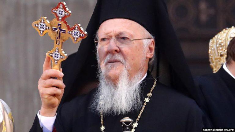 Message du patriarche Bartholomée à l'occasion de l'assemblée générale constitutive du Vicariat