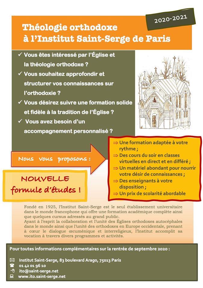 Les formations proposées par l'Institut de théologie orthodoxe Saint-Serge