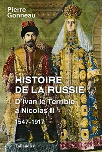 « Orthodoxie » (France-Culture): « Les tsars et l'Église (I) »