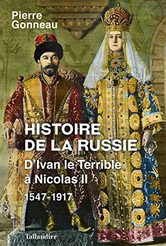 « Orthodoxie » (France-Culture): «Les tsars et l'Église (I)»