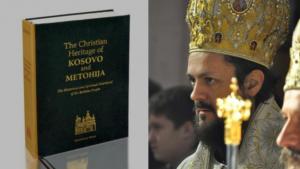 Le livre « The Christian Heritage of Kosovo and Metohija » désormais disponible en format numérique