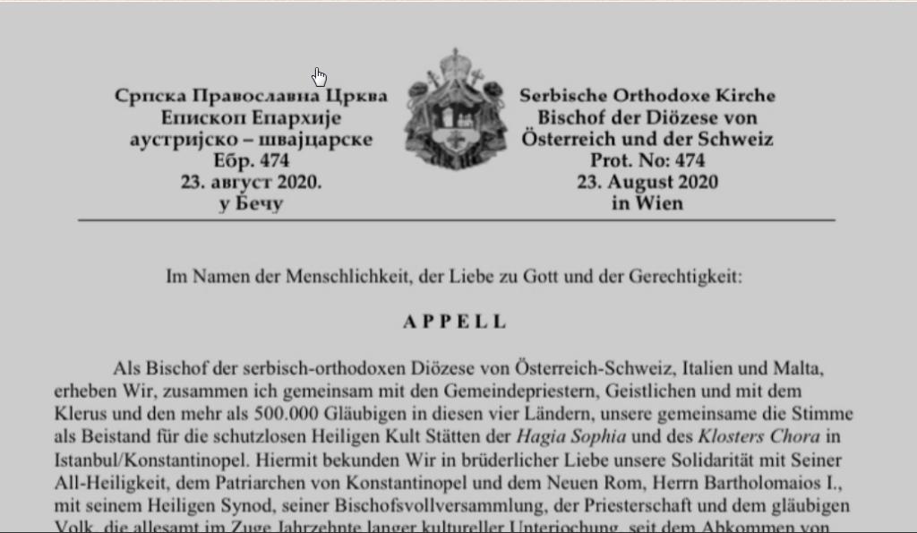 Appel de l'évêque d'Autriche et de Suisse André (Église orthodoxe serbe) en faveur de la basilique Sainte-Sophie et du monastère du Saint-Sauveur-in-Chora de Constantinople