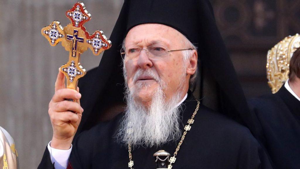 Message du patriarche Bartholomée à l'occasion de l'anniversaire de l'indépendance de l'Ukraine