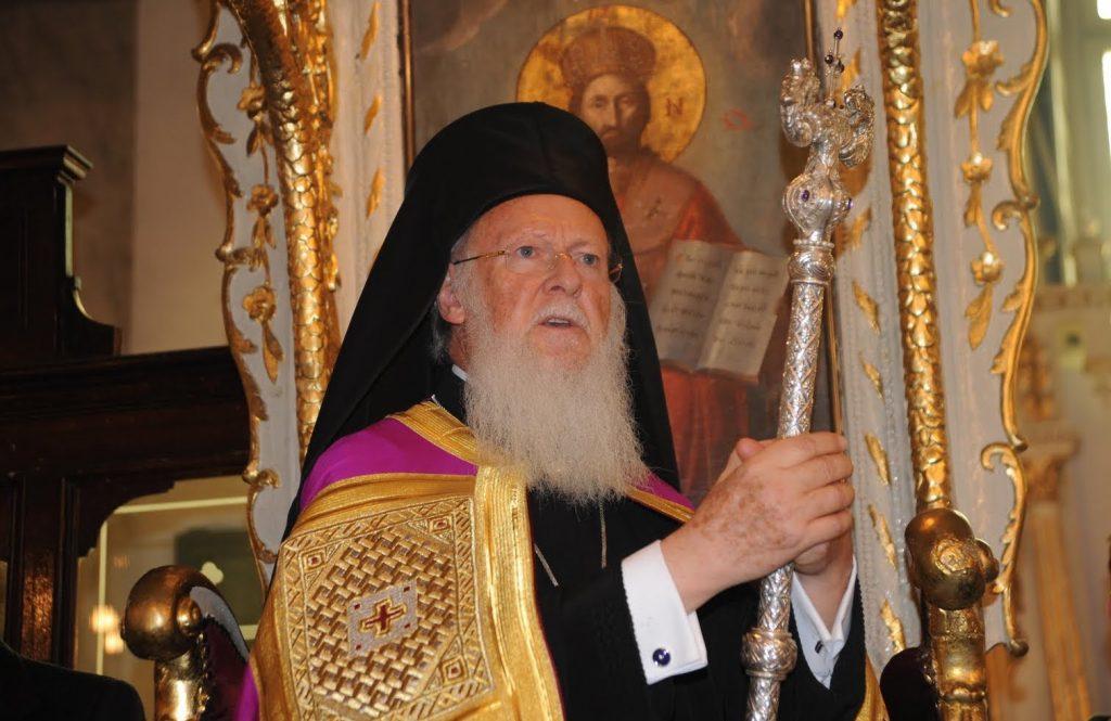 Le patriarche Bartholomée : « La transformation en mosquée de Sainte-Sophie puis, maintenant, du monastère du Sauveur, nous a fait mal »