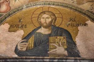 L'église Saint-Sauveur-in-Chora à Constantinople pourrait être transformée en mosquée