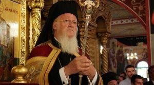 Message de soutien du Patriarcat œcuménique au Patriarcat d'Antioche et au peuple libanais