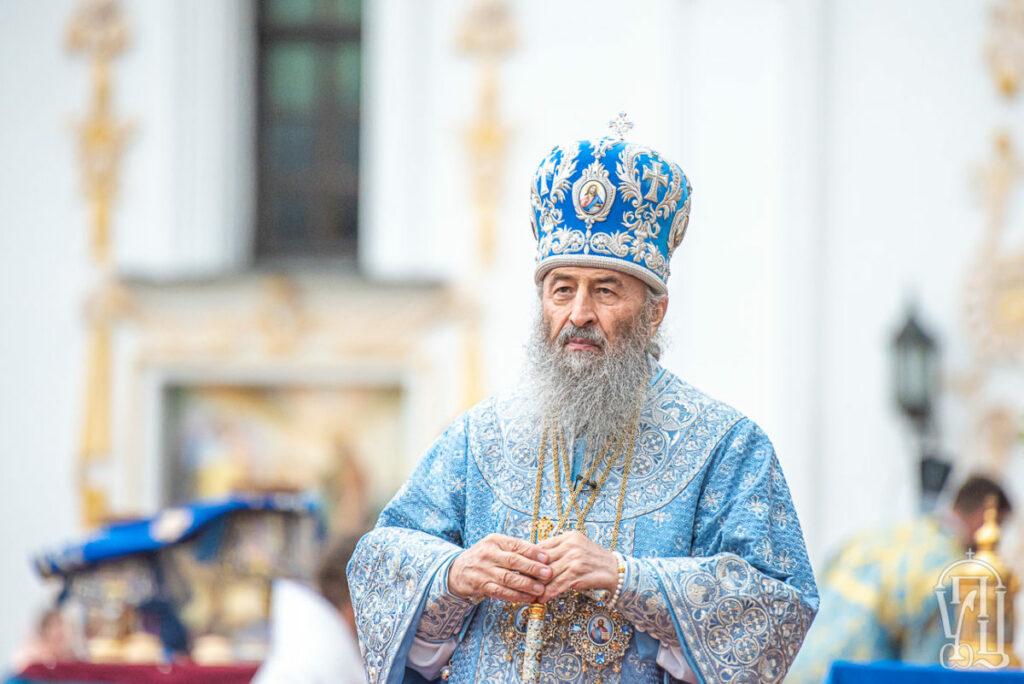 Le métropolite de Kiev Onuphre : « La Mère de Dieu est toujours avec nous, il suffit de s'adresser à Elle »