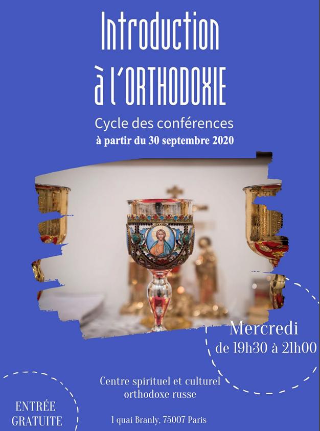 Paris : reprise des conférences sur l'orthodoxie au Centre spirituel et culturel russe