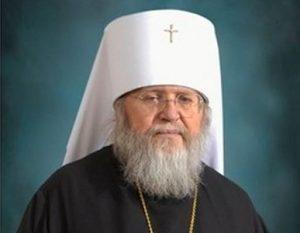 Déclaration du primat de l'Église orthodoxe russe hors-frontières sur les incendies en Californie