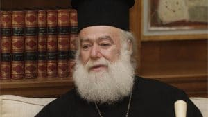 Le patriarche d'Alexandrie Théodore II effectue une visite à Chypre