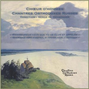 Le premier CD du chœur « Chantres orthodoxes russes »