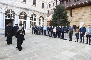 Le patriarche œcuménique Bartholomée est parti aujourd'hui pour Rome