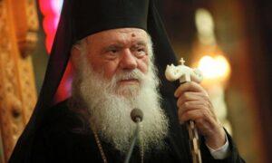 L'archevêque d'Athènes Jérôme et le Saint-Synode de l'Église de Grèce expriment leur soutien à l'Arménie
