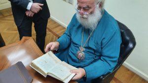 Le programme de préservation des manuscrits du Patriarcat d'Alexandrie se poursuit
